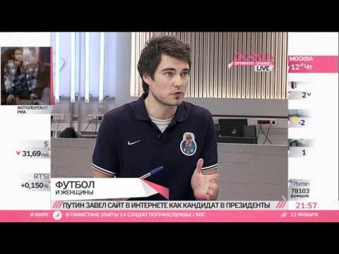 Ведущая ДОЖДЯ Ольга Писпанен прошла тест на право