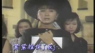 Video 火舞风云 Huo Wu Feng Yun - SBC Drama Theme Song download MP3, 3GP, MP4, WEBM, AVI, FLV Januari 2018