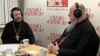 Радио «Радонеж». Протоиерей Димитрий Смирнов. Видеозапись прямого эфира от 2018.10.20