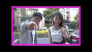 ディーン・フジオカの実妹・藤岡麻美、台湾で大成功を収める仕事とは? ...