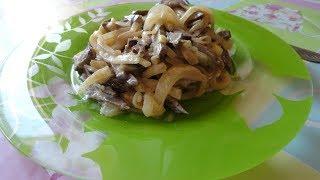 Салат из говяжьего сердца/ Вкусно, быстро и бюджетно!/ Salad with beef heart