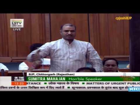 C.P. JOSHI MP CHITTORGARH IN LOKSABHA ON SITAMATA TO BE INCLUDE IN RAMAYAN CIRCUIT