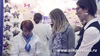 Шелковые штукатурки SILK PLASTER на выставке MosBuild 2014 в Москве(, 2014-05-20T10:41:04.000Z)