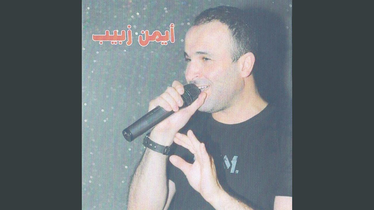 Azez Alaya Ehnom
