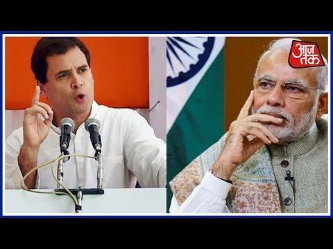 PM Narendra Modi's Policies Have Set Fire To Kashmir: Rahul Gandhi