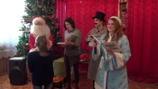 Верю в чудо! вручение подарков 2015-2016