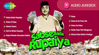 Sabse Bada Rupaiya - Indian Budget 2014 - Fun Songs