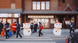 국내여행 일본 교토를 닮은 인천여행 (ft.와썹맨, 도…