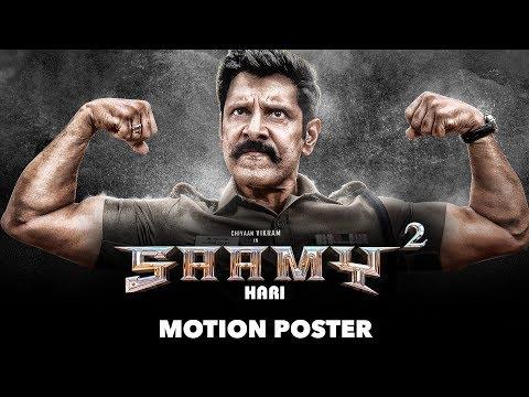 Saamy² - Motion Poster | Saamy Square | Chiyaan Vikram | Hari | Devi Sri Prasad | Thameens Films