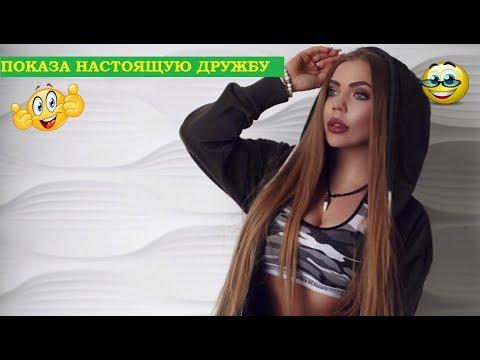 Карина Кросс Топовая Подборка Лучших Инстаграм Вайнов за 2019 Год #2
