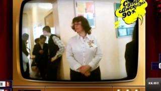 Супердискотека 90-х - Школа - Promo | Radio Record