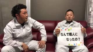 外壁塗装 茨城県ひたちなか市 匠の化粧屋 営業部 石川健一 thumbnail