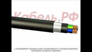 Производство кабеля ВБбШнг - Кабель.РФ(, 2012-02-28T11:38:25.000Z)