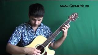 NOTHING ELSE MATTERS на гитаре - видео урок 1/6. Как играть на гитаре