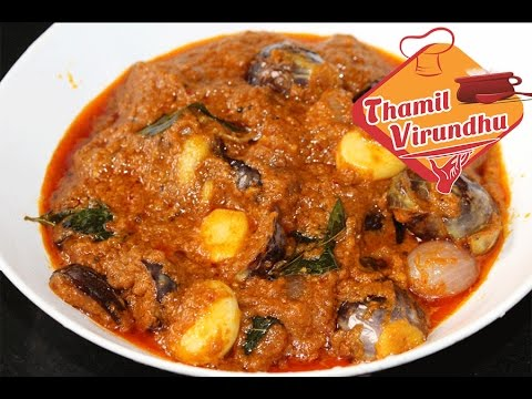 ���������� ��������������������� ����������� tamil oil brinjal curry for
