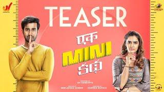 Ek Mini Katha Official Teaser | Santosh Shoban | Merlapaka Gandhi | Karthik Rapol | Pravin Lakkaraju