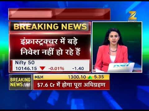 Midcap Bazaar: Divi's Lab, Reliance Power, Indian Hotels, NALCO trade well today (Part-1)