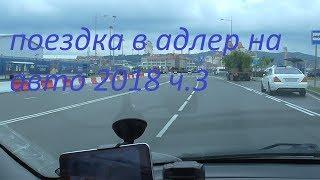 видео Видеорегистраторы для автомобиля в ульяновске