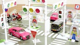 トミカの教習車にピンククラウン&いすゞのバスが登場☆トミカギフト 信号...