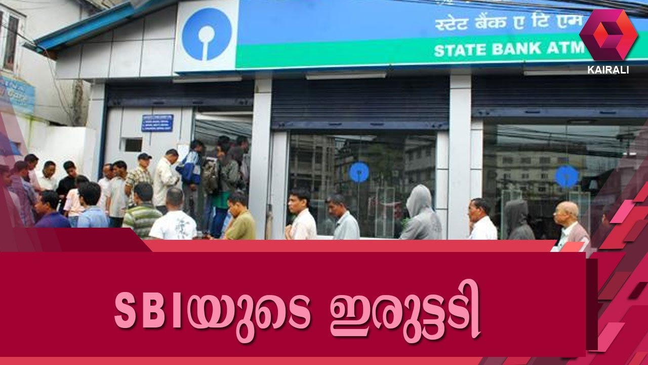 central bank of india atm service charges