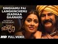 Singhamu Pai Langhinchenu Full Video Song || Gautamiputra Satakarni || Balakrishna, Shriya Saran