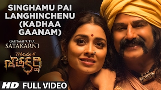 Singhamu Pai Langhinchenu Full Video Song || Gautamiputra Satakarni || Balakrish …
