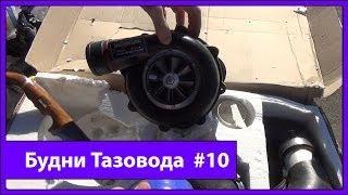 видео Приводной нагнетатель (компрессор).