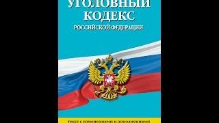 видео Статья 14. Сохранение за жителями города Москвы права состоять на жилищном учете