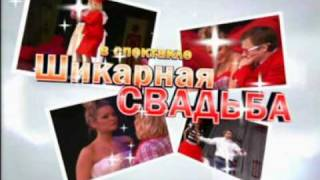 Шикарная свадьба в Кирове!