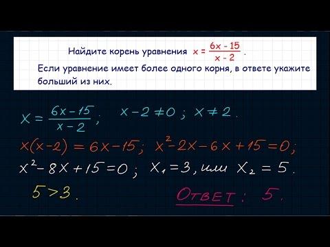 Составление обратных задач (тема: приведение к единице)из YouTube · Длительность: 1 мин52 с