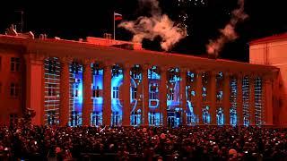 3D Mapping ( лазерное шоу ) в Новокуйбышевске