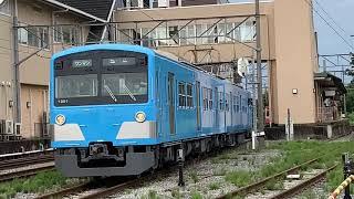 近江鉄道300形 八日市駅発車風景
