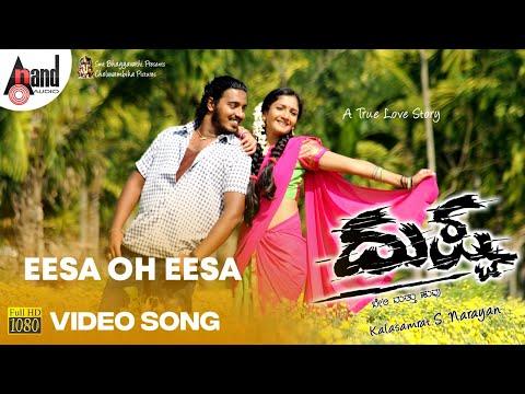 Dushtaa Eesa Oh Eesa FEAT Pankaj,Surabhi  New Kannada