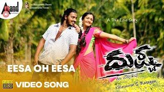 Dushtaa |Eesa Oh Eesa| FEAT. Pankaj,Surabhi | New Kannada