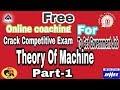 Crack Competitive Exam Without Coaching SSC, UPSC, Railway // Theory of Machine