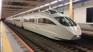 箱根ゴールデンコースHM 小田急50000形VSE 大和発車