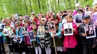 Митинг 9 мая 2016 в селе Соколово