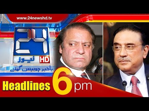 News Headlines | 06:00 PM  23 November 2017 |