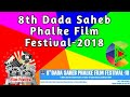 8th Dada Saheb Phalke Film Festival-2018