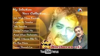 Best Of Hariharan Ghazals  Audio Jukebox Full Song Volume 2