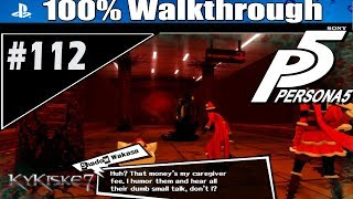"Persona 5 -100%  P.112 -""Last Mementos Requests""-A Perfect Job Trophy Obtained"