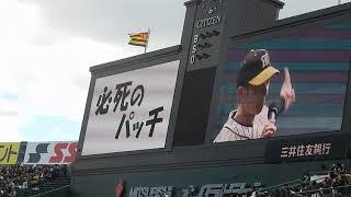 阪神ファン感謝デーの一コマです。 恒例のスローガンが発表されました。...