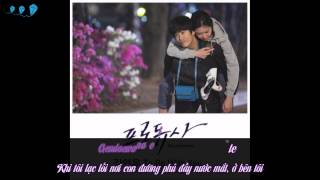 To Be With You - Kim Yeon Woo [Producers OST Part.2]