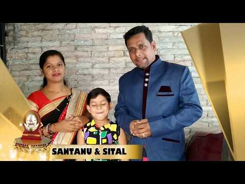 Sambalpuri singer jodi SANTANU SITAL will perform in Kosal Star Awards -2019