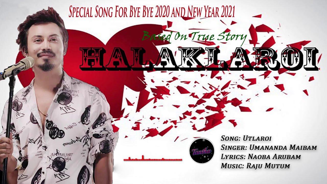 Download HALAKLAROI | Umananda Maibam | Official Music Audio