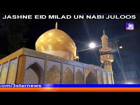 JASHNE EID MILAD UN NABI JULOOS