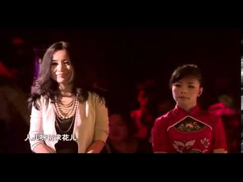 [梦想星搭档]第2期 歌曲《自由行走的花》演唱:常石磊、萨顶顶20131101