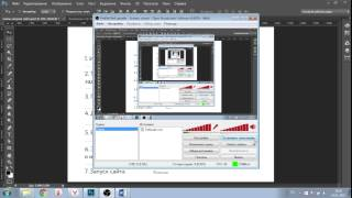 Курсы веб-дизайна - Урок 1