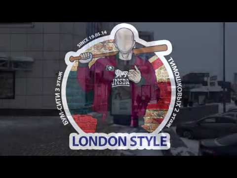 """Брянск. Бежица. """"Бум-Сити"""". Путь к магазину """"London Style32"""""""