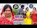 indu sonali  bhojpuri chhath songs